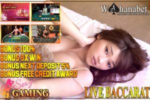 Live Sexy Baccarat Yang Terbaru Dengan Hasil Kemenangan Terbanyak