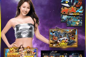 5 Strategi Untuk Menang Bermain Game Slot Online